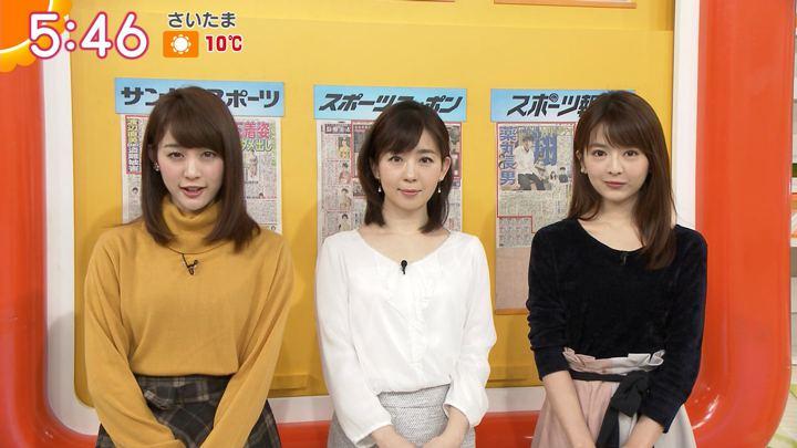 2018年01月11日新井恵理那の画像07枚目
