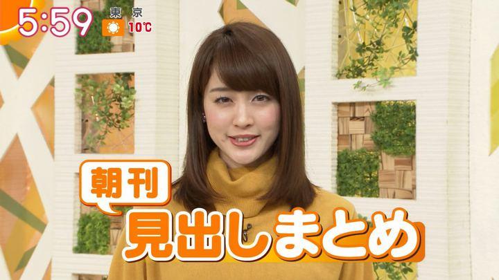 2018年01月11日新井恵理那の画像10枚目