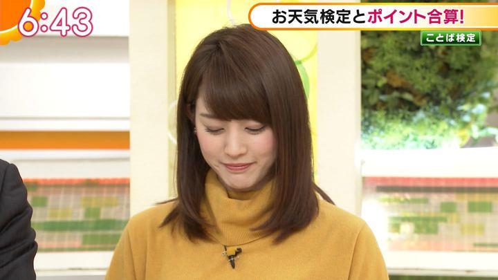 2018年01月11日新井恵理那の画像14枚目