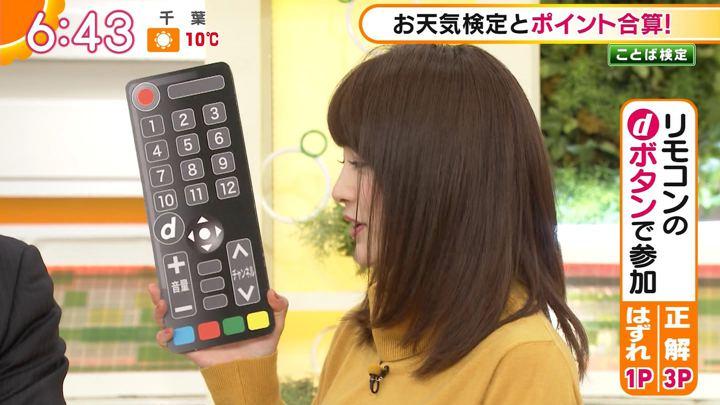 2018年01月11日新井恵理那の画像16枚目