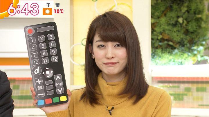 2018年01月11日新井恵理那の画像19枚目