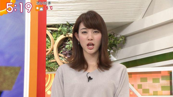2018年01月12日新井恵理那の画像09枚目