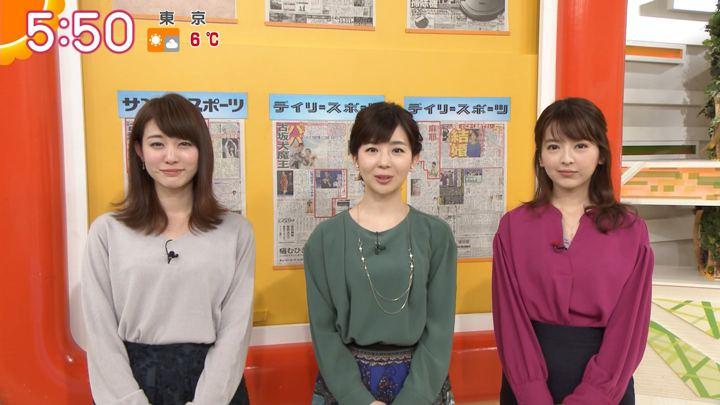 2018年01月12日新井恵理那の画像17枚目