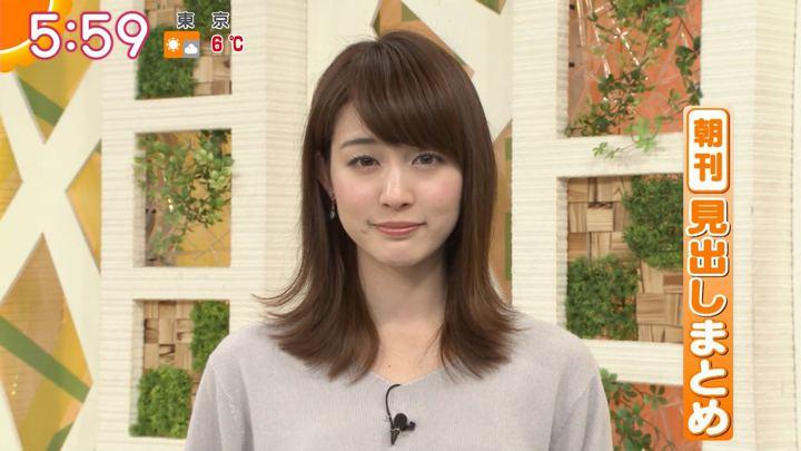 2018年01月12日新井恵理那の画像19枚目