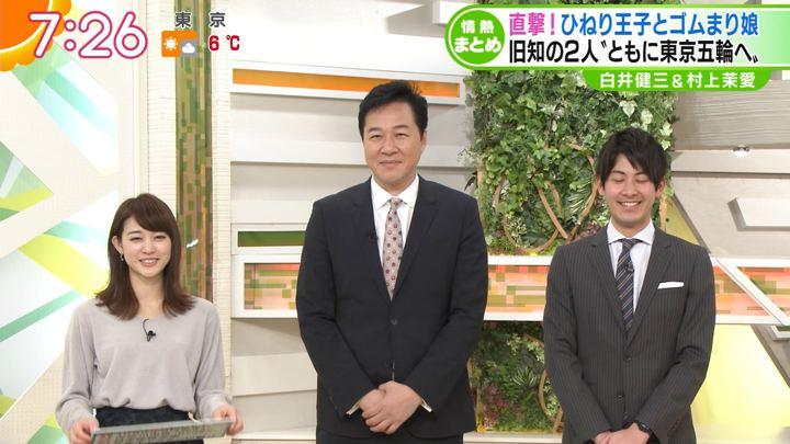 2018年01月12日新井恵理那の画像27枚目