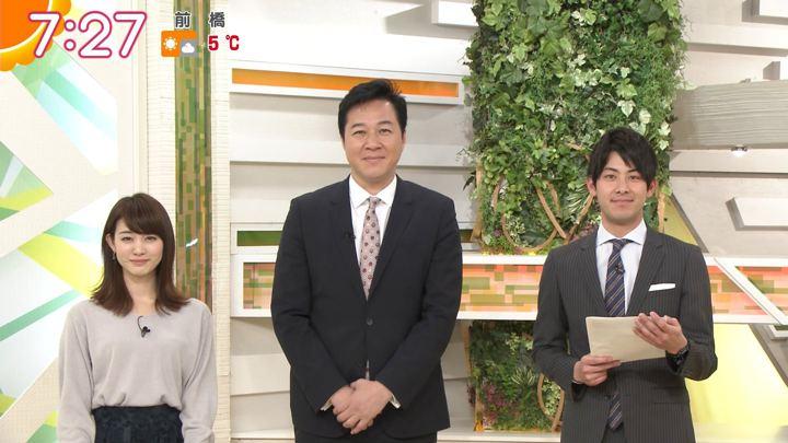 2018年01月12日新井恵理那の画像29枚目