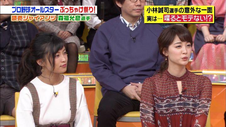 2018年01月13日新井恵理那の画像24枚目