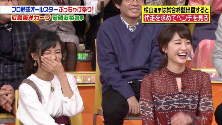 2018年01月13日新井恵理那の画像34枚目