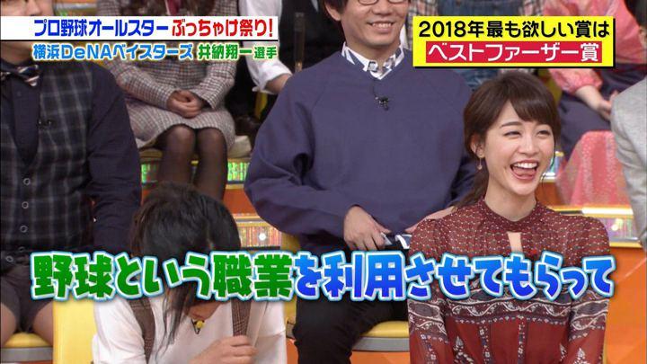 2018年01月13日新井恵理那の画像35枚目