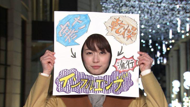 2018年01月13日新井恵理那の画像44枚目