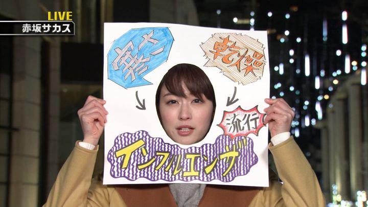 2018年01月13日新井恵理那の画像45枚目