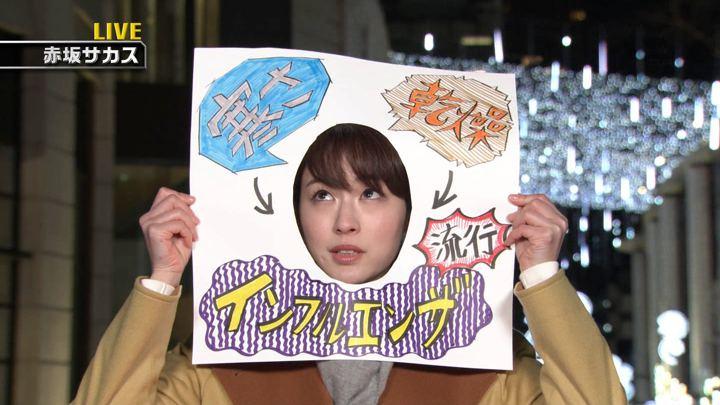 2018年01月13日新井恵理那の画像46枚目