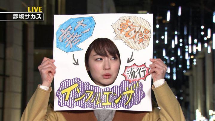 2018年01月13日新井恵理那の画像47枚目
