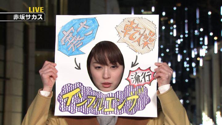 2018年01月13日新井恵理那の画像48枚目