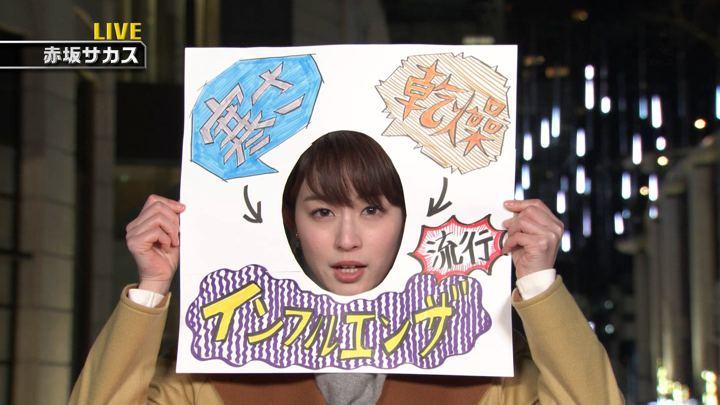 2018年01月13日新井恵理那の画像49枚目