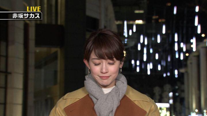 2018年01月13日新井恵理那の画像52枚目