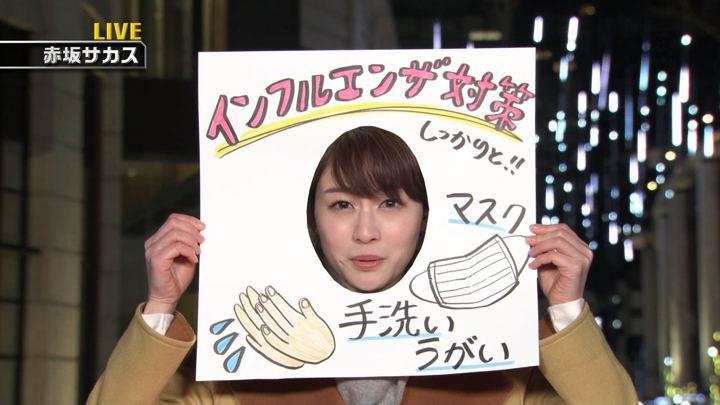 2018年01月13日新井恵理那の画像53枚目