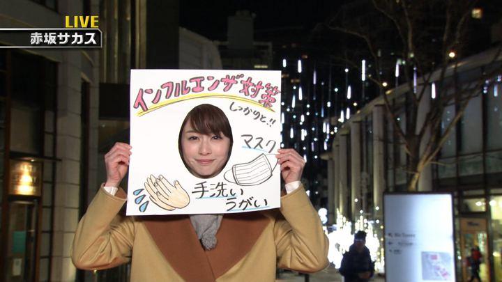 2018年01月13日新井恵理那の画像54枚目