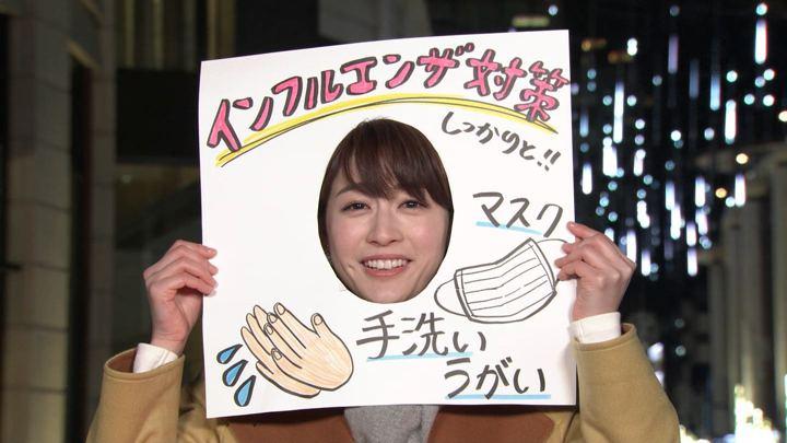 2018年01月13日新井恵理那の画像56枚目