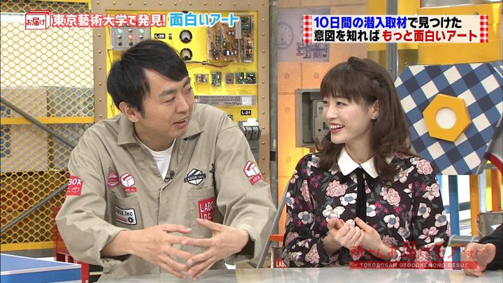 2018年01月14日新井恵理那の画像06枚目