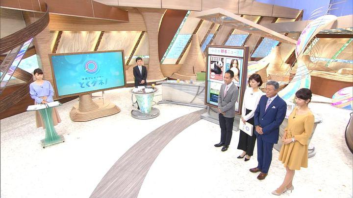 2017年10月02日海老原優香の画像01枚目