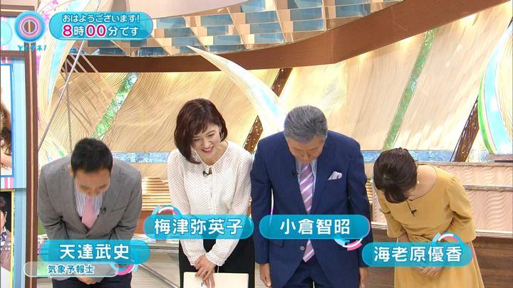 2017年10月02日海老原優香の画像03枚目