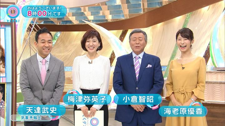 2017年10月02日海老原優香の画像04枚目