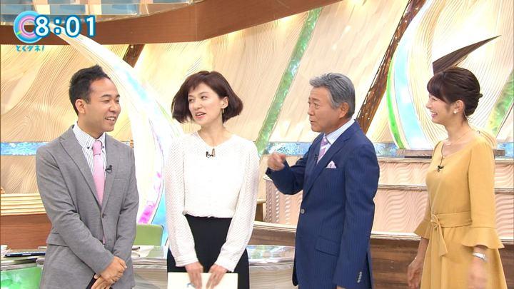 2017年10月02日海老原優香の画像07枚目
