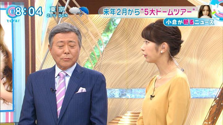 2017年10月02日海老原優香の画像08枚目