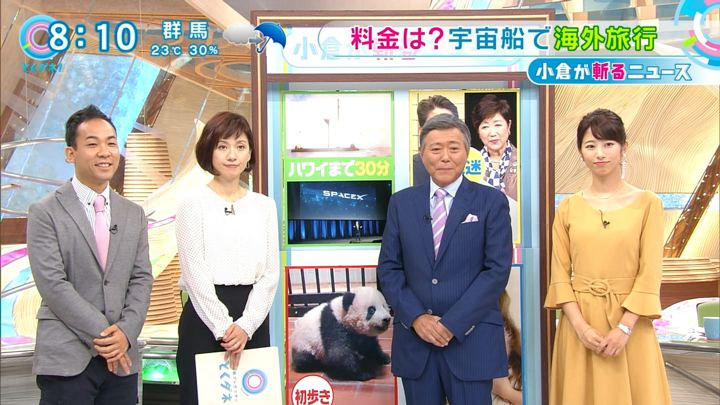 2017年10月02日海老原優香の画像09枚目