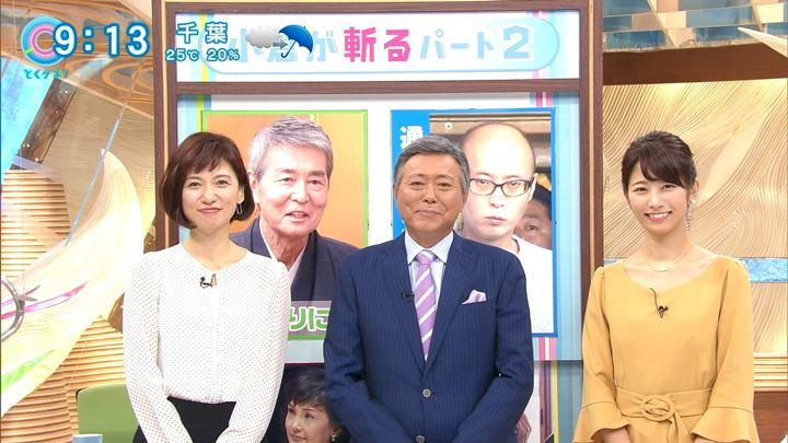 2017年10月02日海老原優香の画像13枚目