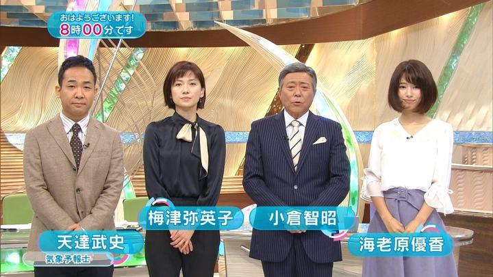 2017年10月03日海老原優香の画像02枚目