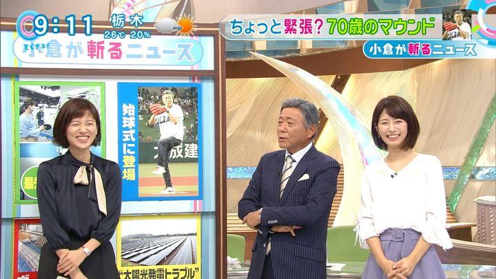 2017年10月03日海老原優香の画像03枚目