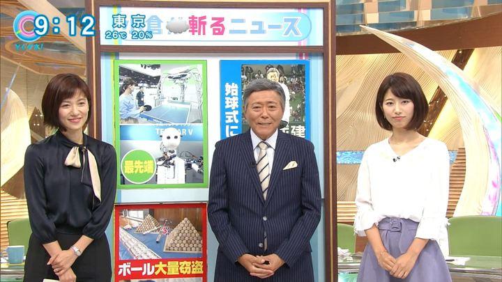 2017年10月03日海老原優香の画像04枚目