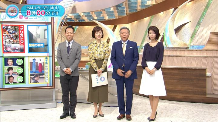 2017年10月05日海老原優香の画像01枚目