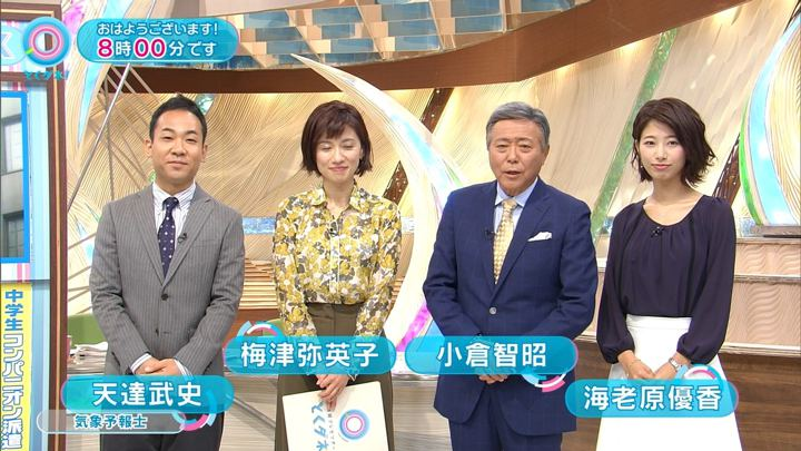 2017年10月05日海老原優香の画像02枚目
