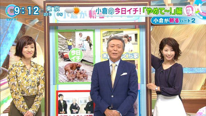 2017年10月05日海老原優香の画像13枚目