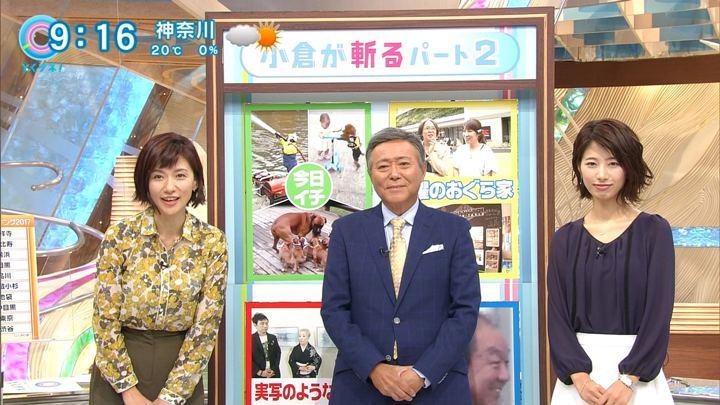 2017年10月05日海老原優香の画像14枚目