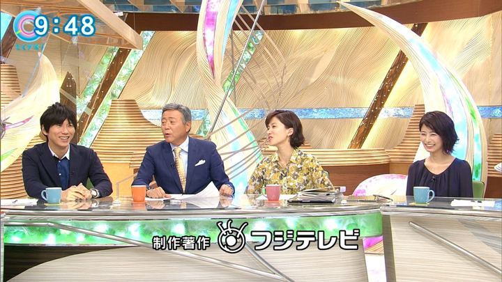 2017年10月05日海老原優香の画像23枚目