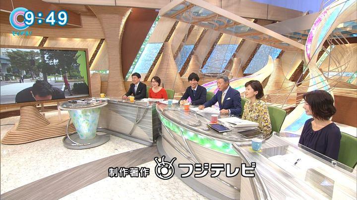 2017年10月05日海老原優香の画像24枚目