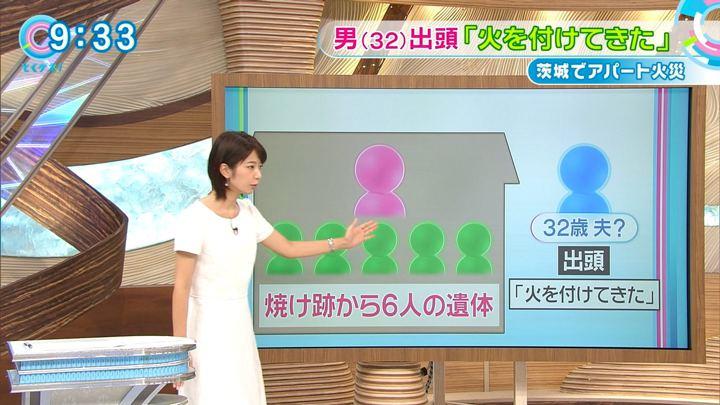 2017年10月06日海老原優香の画像16枚目