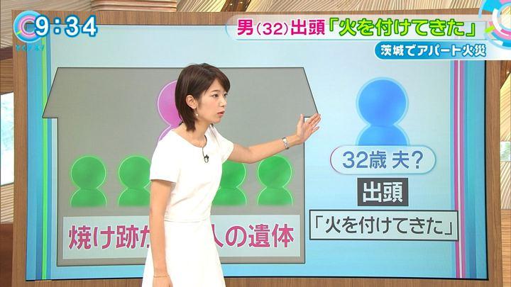 2017年10月06日海老原優香の画像17枚目