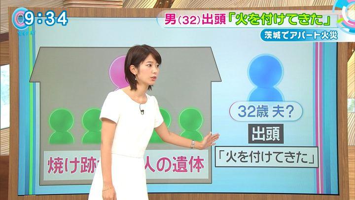2017年10月06日海老原優香の画像18枚目