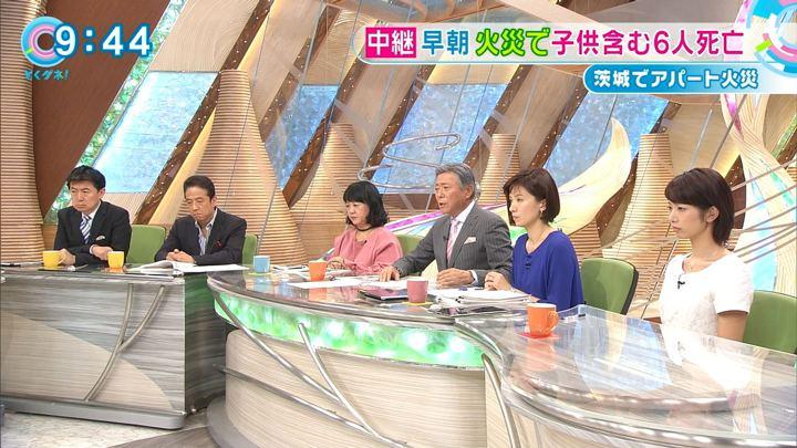 2017年10月06日海老原優香の画像20枚目