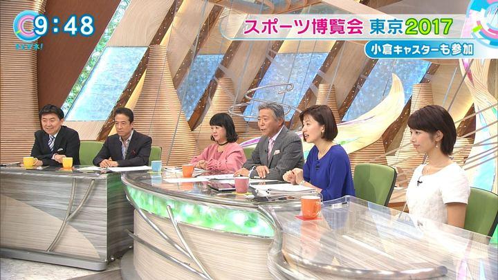 2017年10月06日海老原優香の画像21枚目