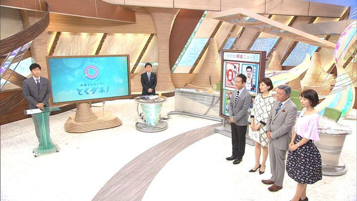 2017年10月09日海老原優香の画像01枚目