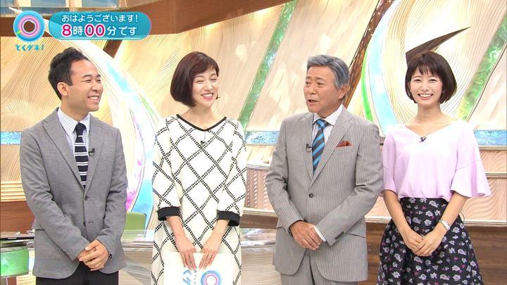 2017年10月09日海老原優香の画像04枚目