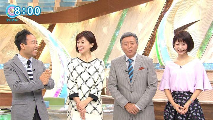 2017年10月09日海老原優香の画像06枚目