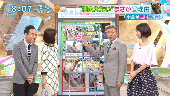 2017年10月09日海老原優香の画像09枚目