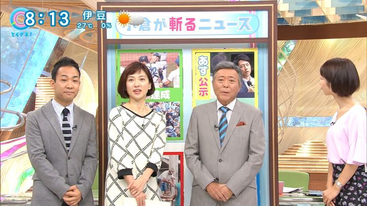 2017年10月09日海老原優香の画像10枚目